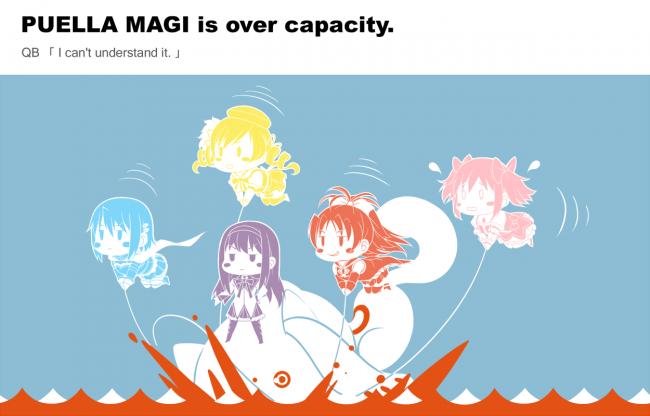 fail whale twitter madoka magica