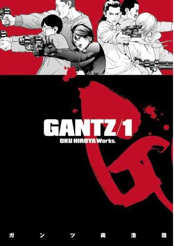 gantz el manga: