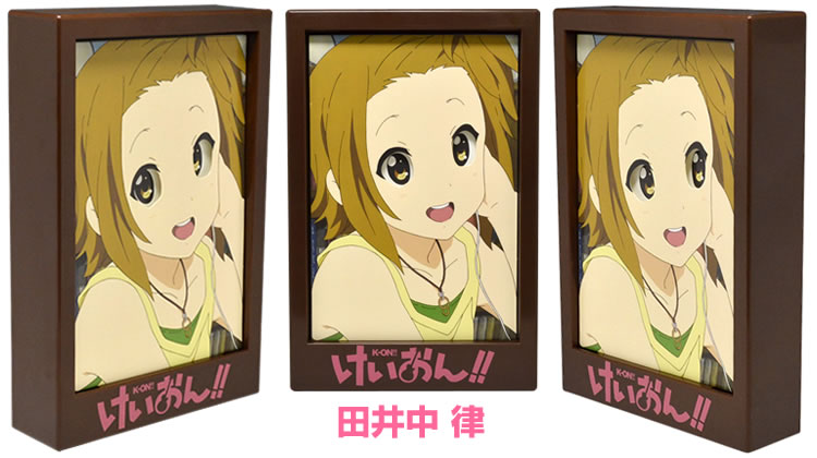 porta-retratos de K-ON 5