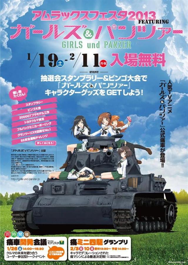 Toyota-Girls-und-Panzer-02-610x343.jpg 1