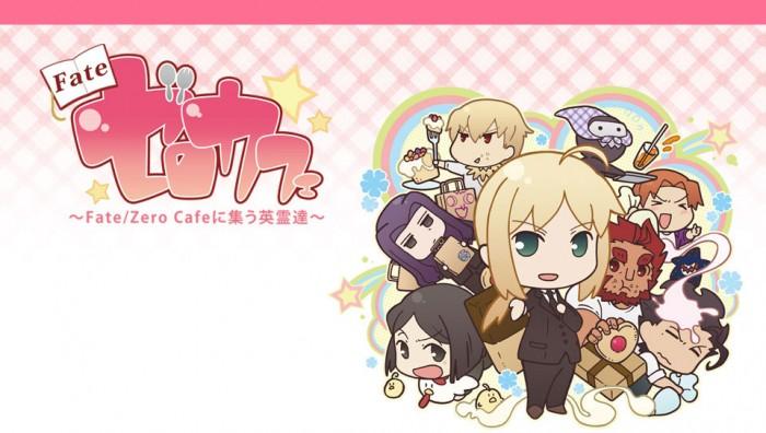 Fate Zero Cafe