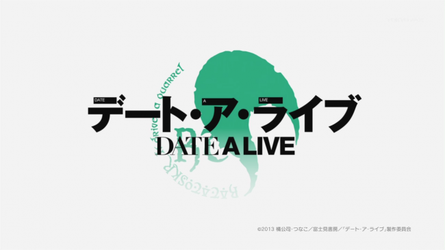 datealive-logo
