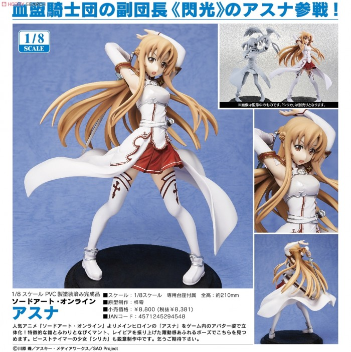 Figura - Asuna SAO FREEing 2