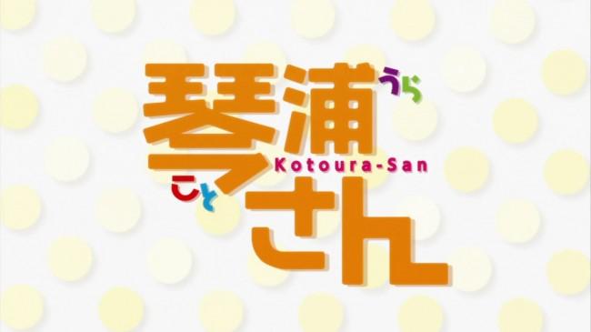 Kotoura-san - OP - Large 01