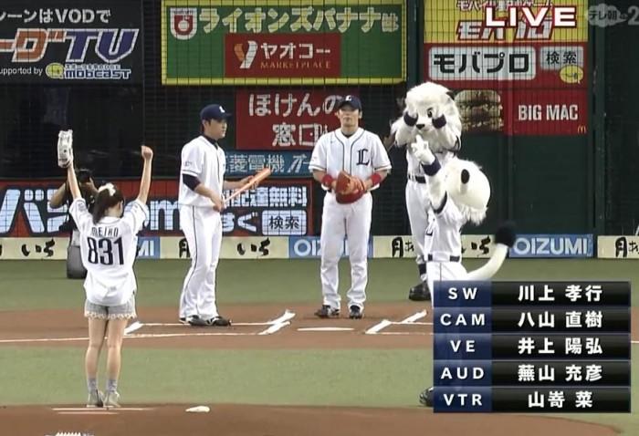anohana partido beisbol Kayano Ai menma