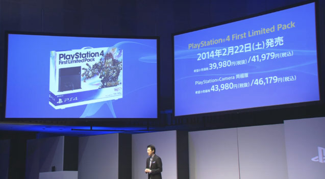 PlayStation 4 Nihon