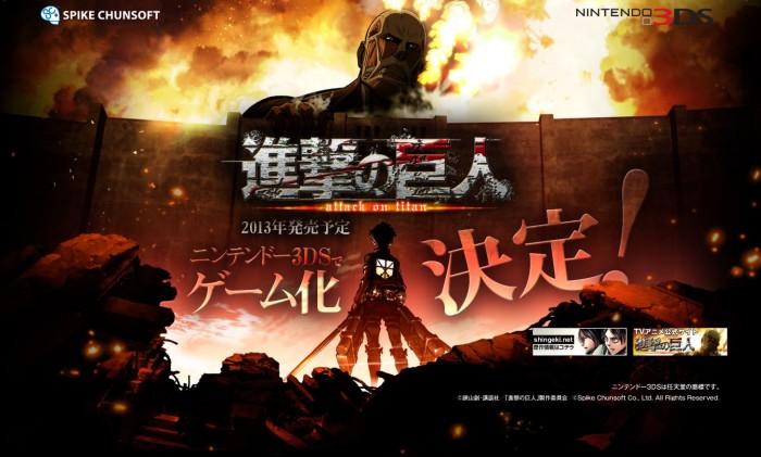 Shingeki no Kyojin 3DS