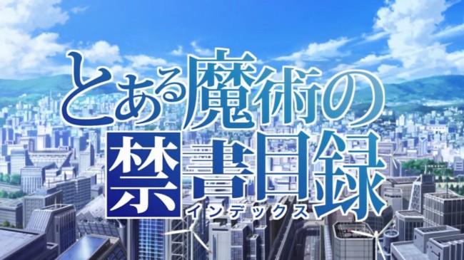 To Aru Majutsu no Index - OP - Large 01