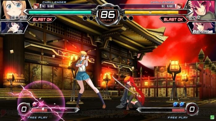 Dengeki Bunko Fighting Climax - Kirino