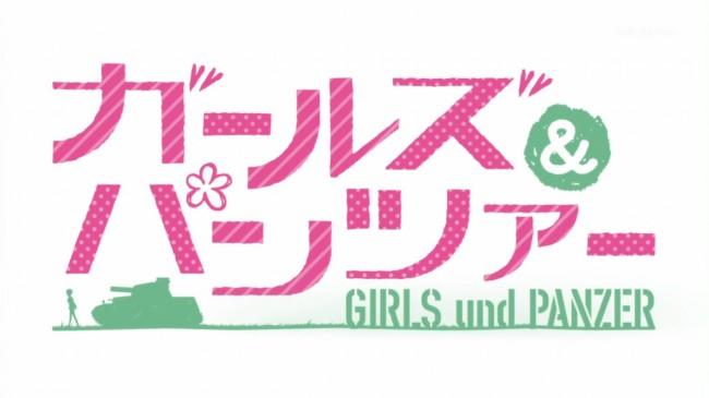 girls up panzer