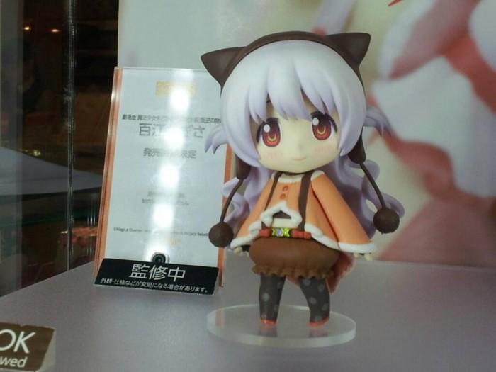 Nagisa Momoe Madoka Magica The Rebellion - Nendoroid
