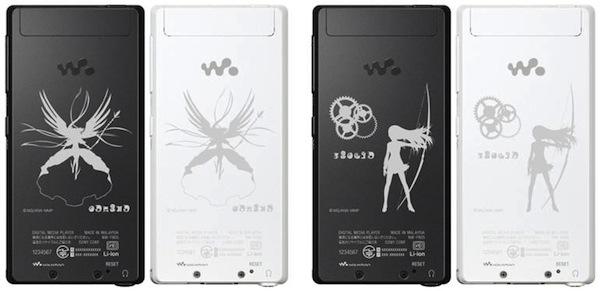 Walman - Madoka Magica