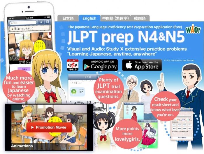 App aprender japones con anime