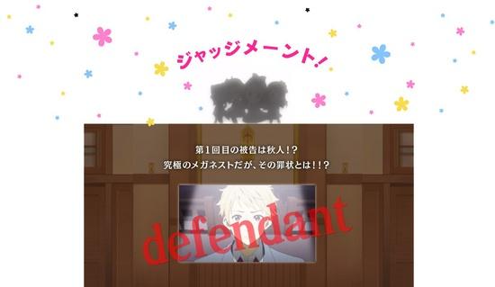 Kyokai no Kanata Idol Saiban