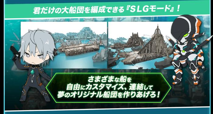 Suisei no Gargantia - Juego 2