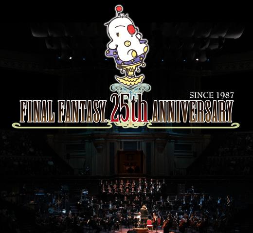 concierto-25-aniversario-final-fantasy-nobuo-uematsu
