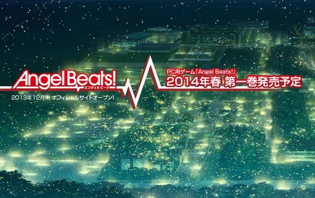 Angel Beats Web Teaser