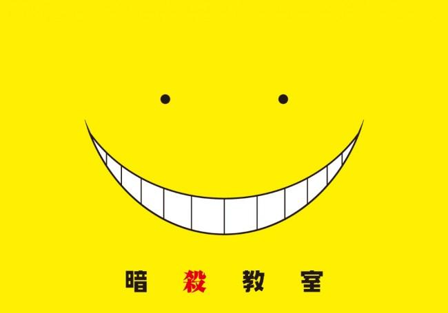 Koro-sensei.full.1441259