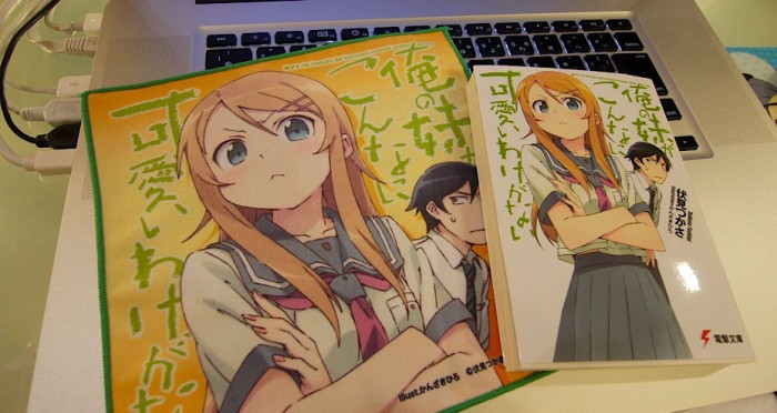 Oreimo Novel - CC por Danny Choo