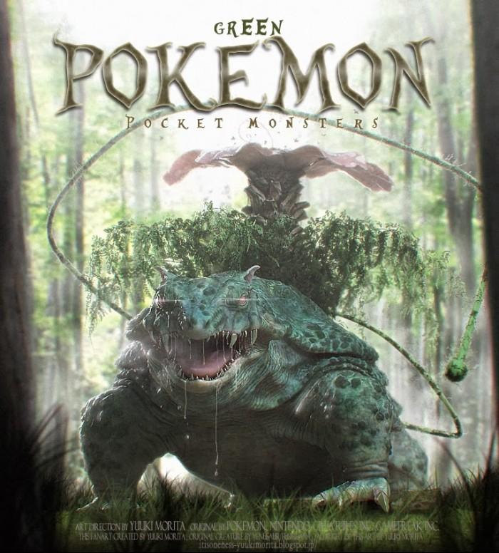 Yuuki Morita Pokemon Venasaur