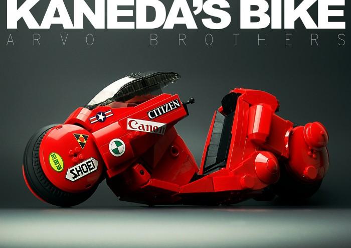 kanedas-bike
