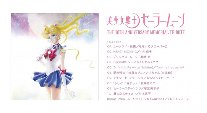sailor moon tribute album