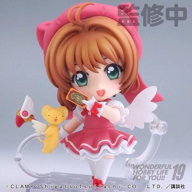 Nendoroid Sakura Cardcaptor