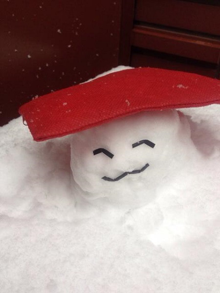 oushi nieve